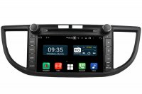 Aftermarket Navigation with 8 inch screen For Honda CR-V