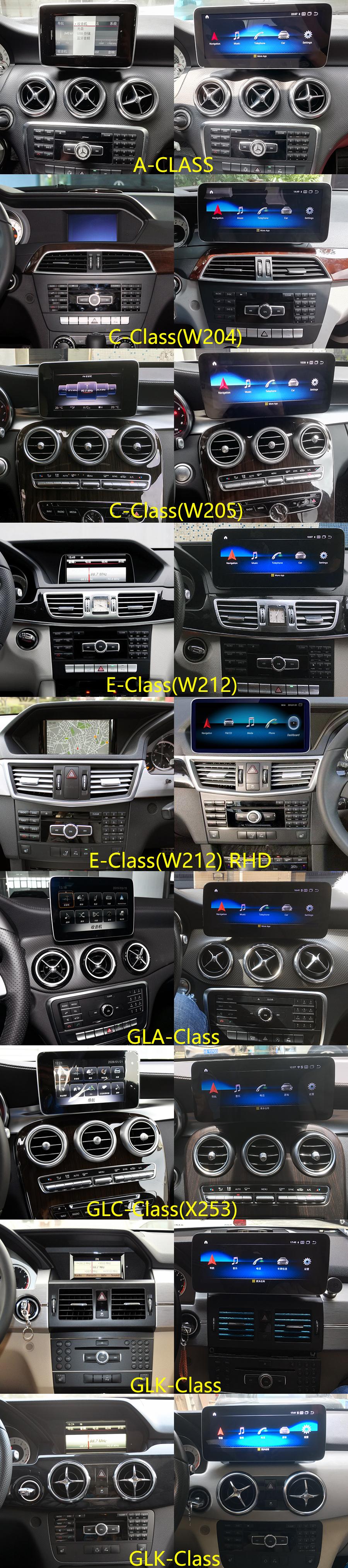 Mercedes-Benz A/B/C/CLA/CLS/E/G/GLA/GLC/GLK/V/X radio upgrade