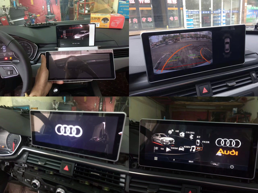 Audi A4(B9) 2015-2017 GPS Navigation Head Unit