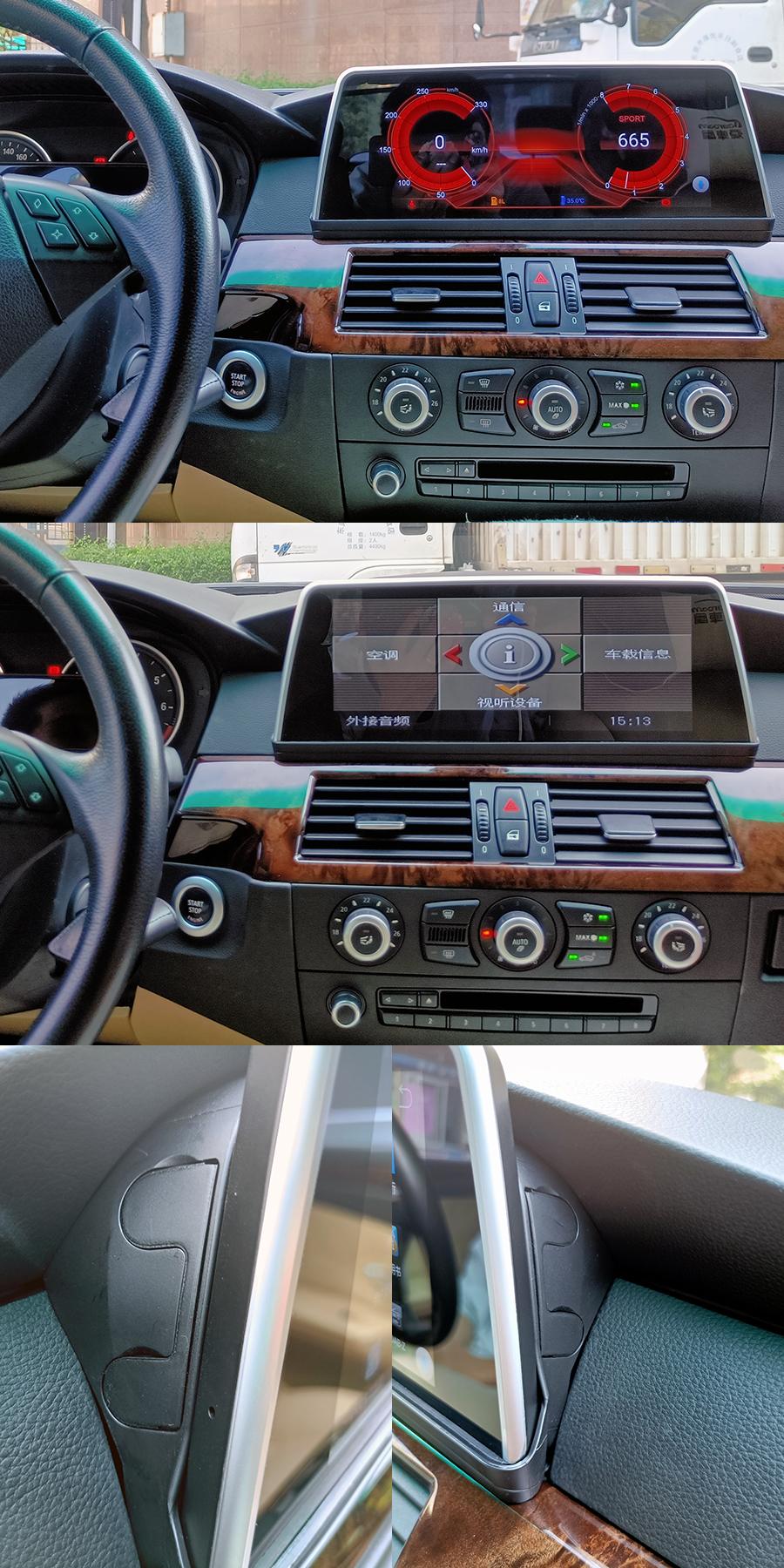 BMW 3(E90)/5(E60)/6(E63) radio upgrade